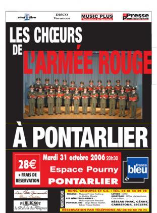 Couverture La presse pontissalienne n°82